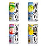 タカラCANチューハイ「直搾り」350ml 4種4本セット