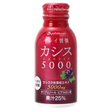 カシス5000×10本セット