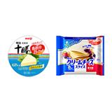 明治北海道十勝6Pチーズ脂肪分25%カット×4/明治こだわりキッチンクリームチーズスライス8枚入×6 合計2種10点セット