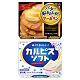 ラーマ バター好きのためのマーガリン/カルピス®ソフト 各6個 合計12個セット
