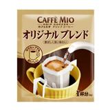 カフェミオ オリジナル ブレンド 50袋セット