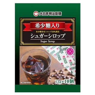 希少糖入りシュガーシロップ 8袋セット