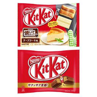 キットカット ミニ 焼いておいしいチーズケーキ味 13枚入り × 3袋/キットカット ミニ 14枚入り × 1袋
