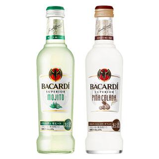 バカルディ モヒート ボトル5本/バカルディ ピニャコラーダ フィズ ボトル3本 計8本セット