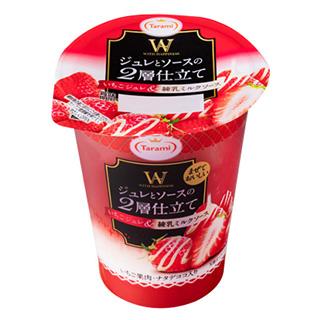 WITH HAPPINESS ジュレとソースの2層仕立て いちごジュレ&練乳ミルクソース 9点セット
