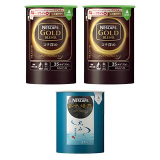 「ネスカフェ ゴールドブレンド コク深め」が少額でお試しいただけます。エコ&システムパックでのご提供です。