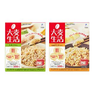 大麦生活 大麦ごはん 5個/大麦ごはん 和風だし仕立て 5個
