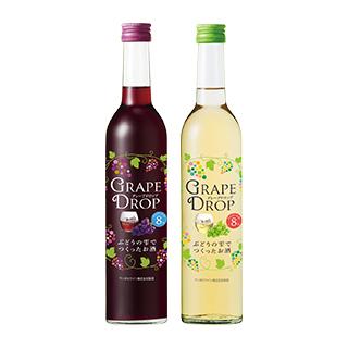 グレープドロップぶどうの雫でつくったお酒 2種4本