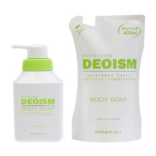 デオイズム(DEOISM)ボディソープ 本体 1本/詰め替えパウチ 1個