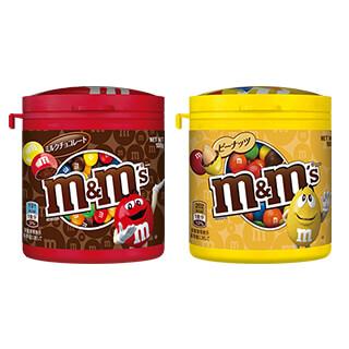 M&M'S® ボトル 2種4個