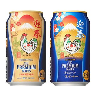 サントリー ザ・プレミアム・モルツ/香るエール 2017干支デザイン缶 酉歳 3…