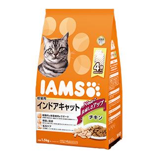 アイムス™ キャットフード 成猫用 インドアキャット…