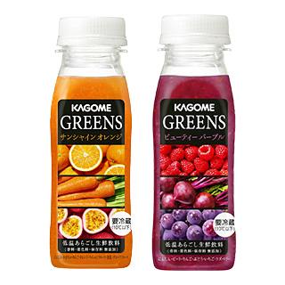 GREENS(グリーンズ)サンシャイン オレンジ / ビューティ…