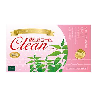 活生きニームClean(1.5g×30包)