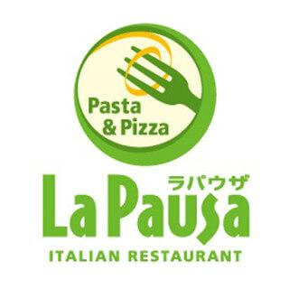<2000円分>イタリアンレストラン ラパウザ全店で使えるクーポン
