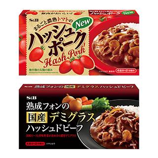 まるごと濃熟トマトのハッシュポーク/<br>熟成フォンの国産デミ&hellip;