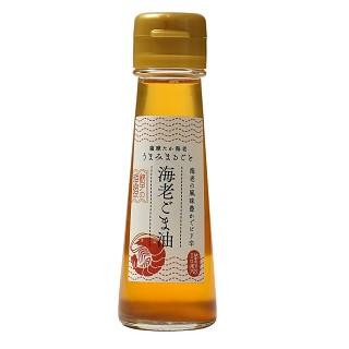 海老ごま油×2本