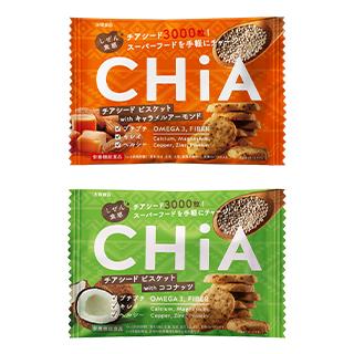 しぜん食感CHiA2種10点セット