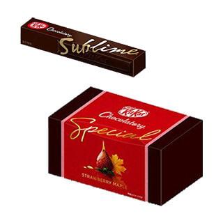 キットカット ショコラトリー シリーズ12点セット