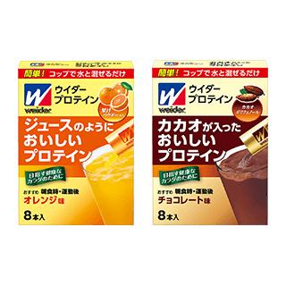 ウイダー おいしいプロテイン 2種セット