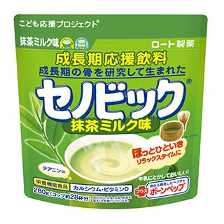 セノビック® 抹茶ミルク味