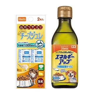 ハーツ® おやつサプリ チーズジュレ/エネルギーアップ 中鎖脂肪酸 オイル