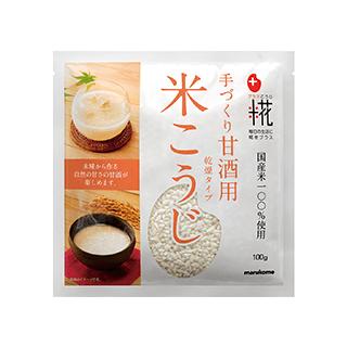 プラス糀 甘酒用 国産米 米こうじ 100g 12袋