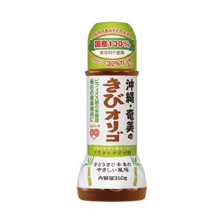 沖縄・奄美のきびオリゴ 4本
