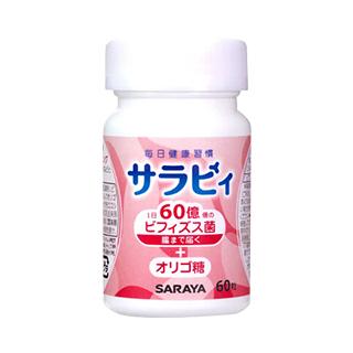 ビフィズス菌サプリ サラビィ60