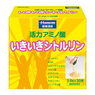 活力アミノ酸®いきいきシトルリン® 30袋