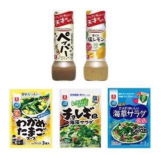 理研ビタミン 新商品アソート 9
