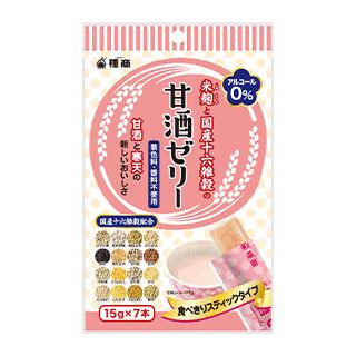 米麹と国産十六雑穀の甘酒ゼリー