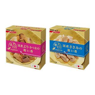 懐石 zeppin 祝い肴 缶 2種13点