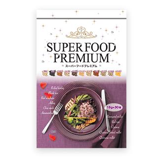 スーパーフードプレミアム(18g×30包)