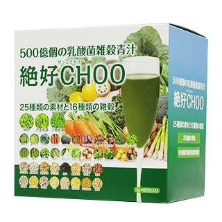 500億個の乳酸菌雑穀青汁 絶好CHOO 180g(3g×60包…