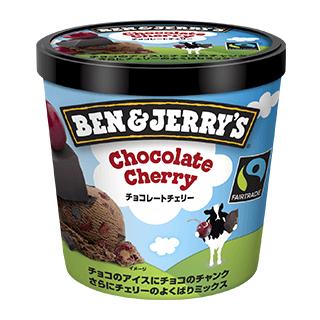 ベン&ジェリーズ チョコレートチェリー×12