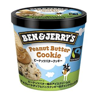 ベン&ジェリーズ ピーナッツバタークッキー×12