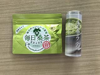 毎日桑茶 粉末/桑茶ラテ
