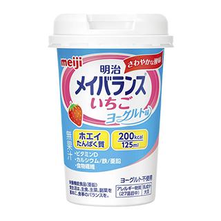 明治メイバランス®Mini いちごヨーグルト味 12本