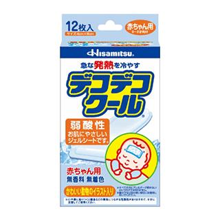 デコデコクール赤ちゃん用(0〜2