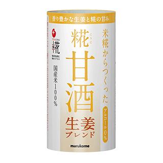 プラス糀 糀甘酒 生姜ブレンド カートカン 125ml 18本