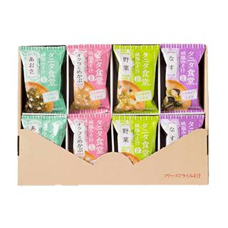 フリーズドライ タニタ食堂®監修おみそ汁 16食