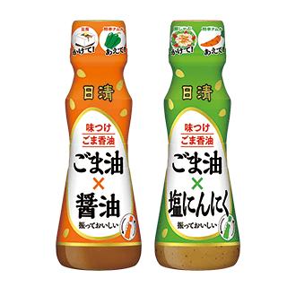 日清味つけごま香油 ごま油×醤油