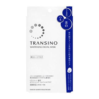 トランシーノ®薬用 ホワイトニングフェイシャルマスク 2箱