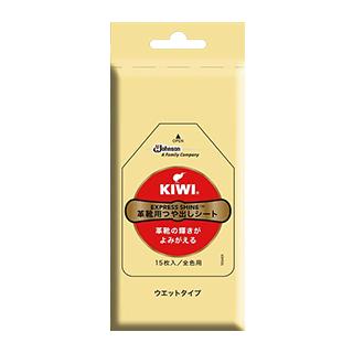 KIWI Express Shine 革靴用つや出しシート(15枚入) ×5袋