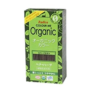 COLOURME Organic (カラーミーオーガニック) コパーブラウン