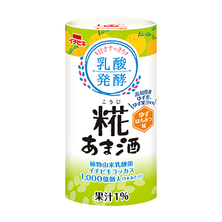 カートカン 乳酸発酵 糀あま酒ゆ