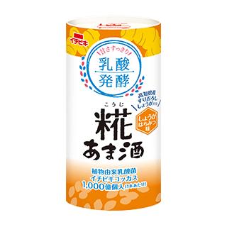 カートカン 乳酸発酵 糀あま酒し