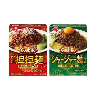 Cook Do® 担担麺用 16個/