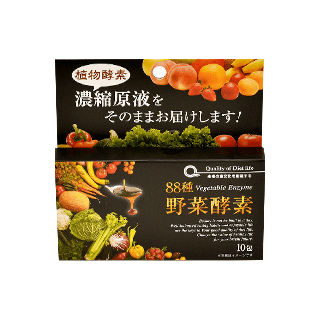 88種野菜酵素 (10包入り) 2個